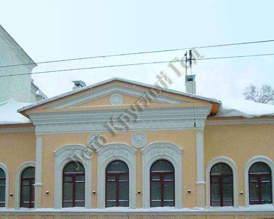 Место положения: Москва, ЦАО, ул. Мясницкая