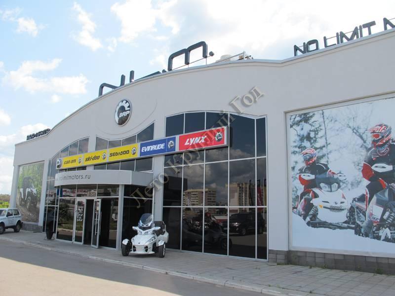Место положения: МО, г. Мытищи, Ярославское шоссе, д.118.